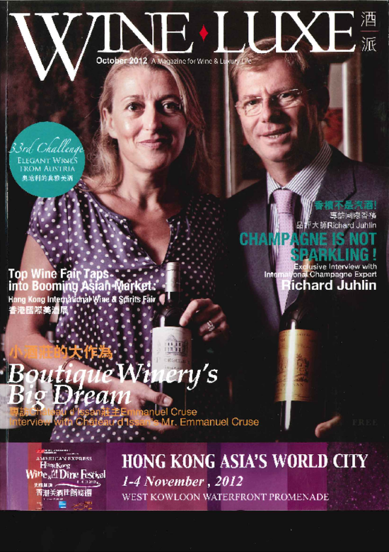 "[Translate to Russisch:] Cover ""Wine Luxe"""