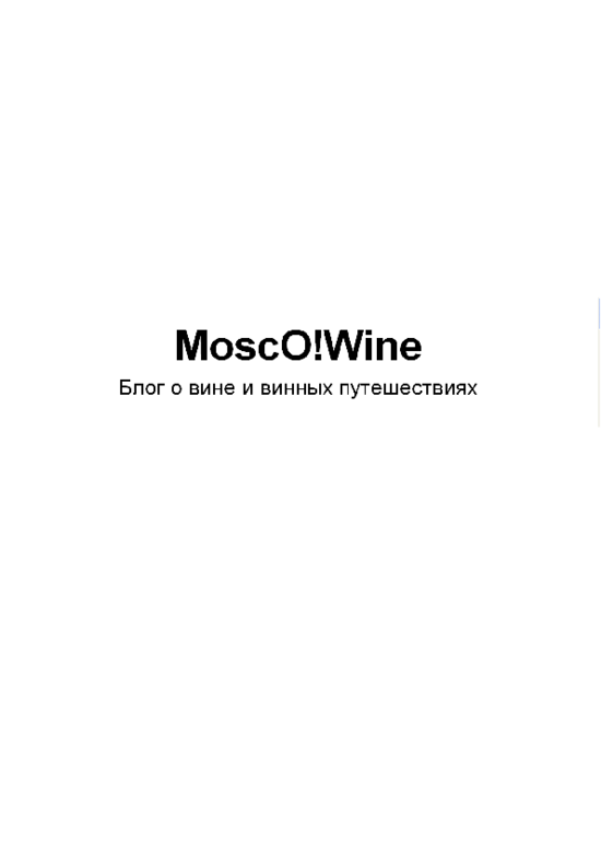 "[Translate to Russisch:] Cover ""Moscowine"""
